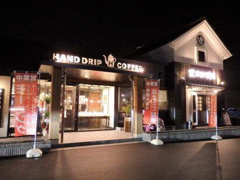 福山に星乃珈琲店が広島初上陸「ふわふわスフレ」自慢の店