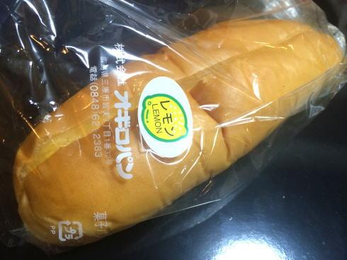 オギロパン シャリシャリバターパン