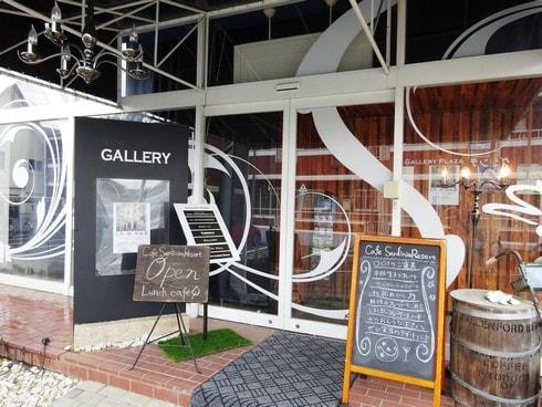 カフェ サルディーニャリゾート 外観の画像