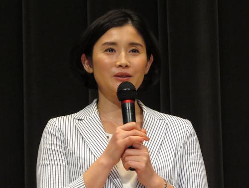 石田ひかり、福山の印象
