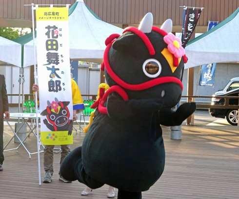 花田舞太郎(はなだもうたろう)が踊る