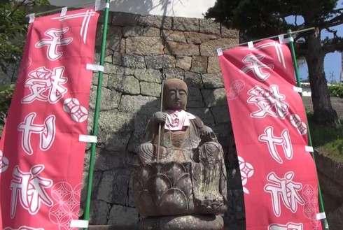 西国寺の、子授け地蔵