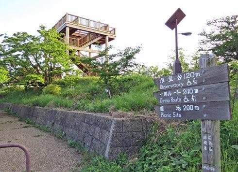 後山公園展望台の画像