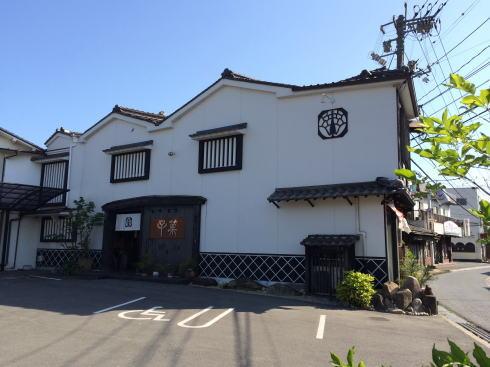 福山 勉強堂 本店の外観