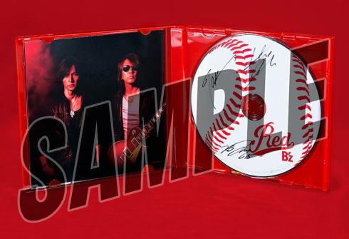 RED赤盤にB'zと黒田のサイン入り、100枚限定超プレミア