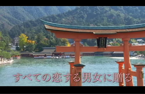 映画ハッピーランディング、金児憲史が広島弁・厳島ウェディングロケも