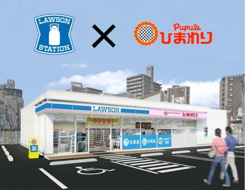シネフク大黒座の跡地にヘルスケアローソン、ひまわりとのコラボ店が広島県初登場