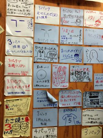 呉 たこ焼きコロスケ 店内の様子2