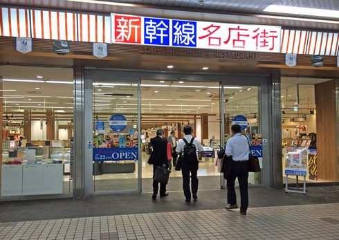 リニューアルした広島駅北口、新幹線名店街の様子と改装中の風景