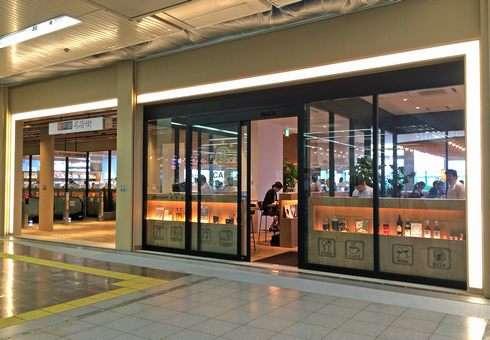 広島駅北口2F ブックス&カフェ