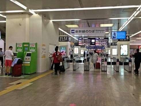 広島駅 新幹線口の改札
