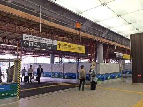 広島駅北口、歩行者専用通路の工事中
