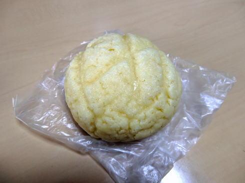 尾道 ネコノテパン工場 メロンパン