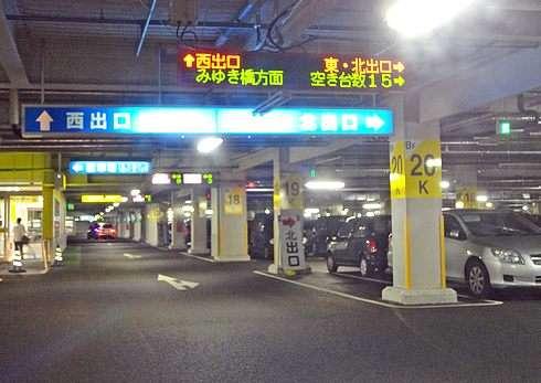 車両誘導システム