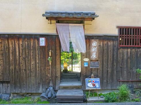 鞆の浦 田渕屋、懐かしの家で食べる甘いハヤシライス