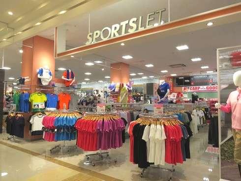 ゆめタウン廿日市、スポーツ用品店