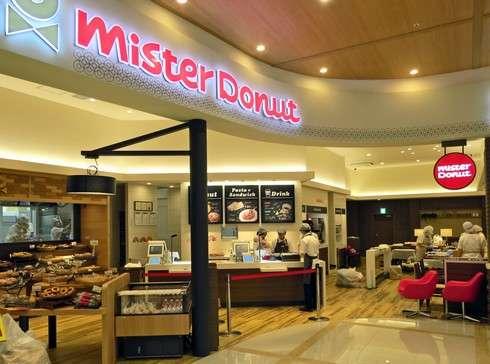ミスタードーナツの新業態