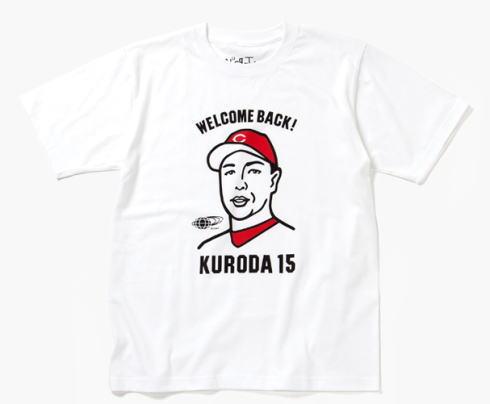 黒田・マエケン・大瀬良Tシャツ、ビームス広島で先行発売!