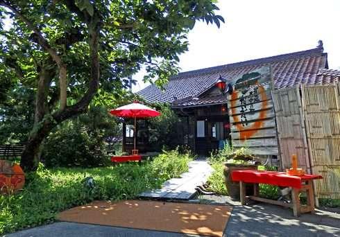 東広島 カフェ だいだいの外観