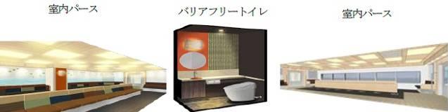 JR宮島フェリー 新・ななうら丸 1階イメージ
