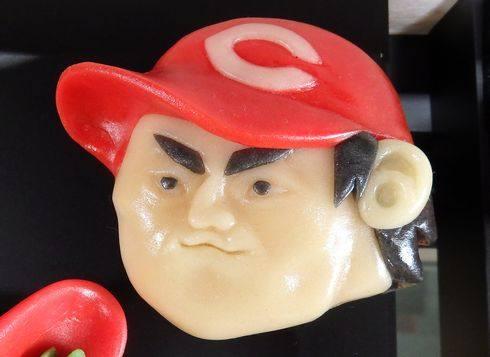 カープ 丸選手、天光堂の生菓子