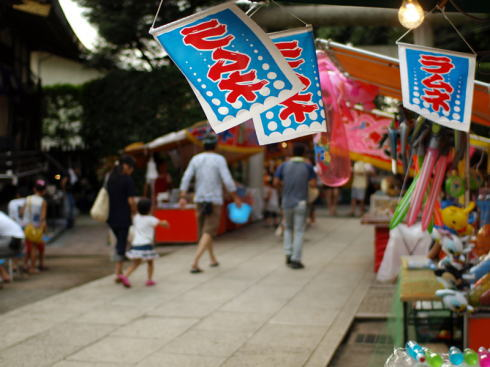 広島ドラゴンフライズ おもてなし縁日、全選手参加のふれあいイベント