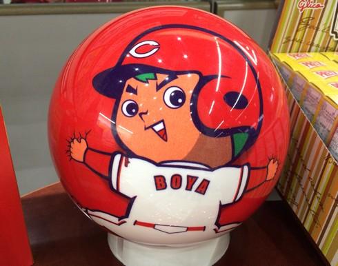 カープ坊やのボーリングの球(ボール)