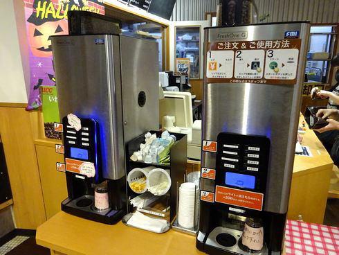 ベーカリーカフェカジル横川店 コーヒーも飲める