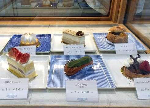 古今果(ここんか)のケーキ