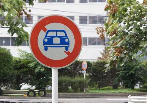 交通ランドの交通標識、二輪の自動車以外の自動車通行止め