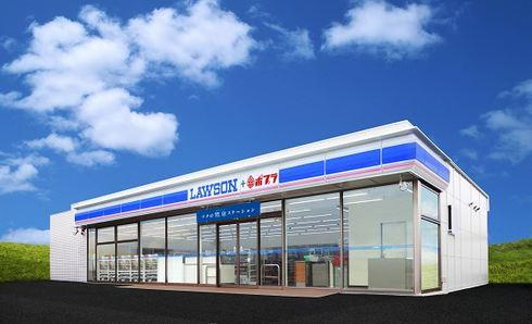 ローソン・ポプラ、鳥取・島根など山陰エリアでダブルブランド店の展開へ