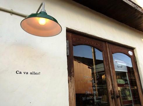 世羅 サヴァーレ(Ca va aller!)不思議と足が向く小さな世羅のパン屋さん