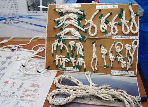 水産研究所、ロープの結び方