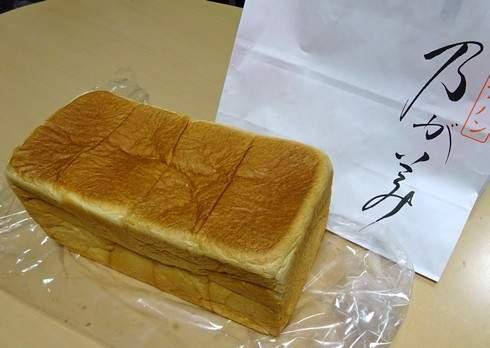 生食パン 乃が美が、広島に離れをオープン