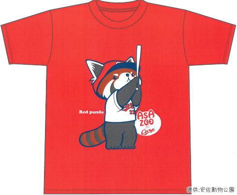 カープ×安佐動物園コラボの新Tシャツがかわいすぎる