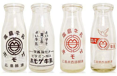 廣島牛乳の牛乳瓶