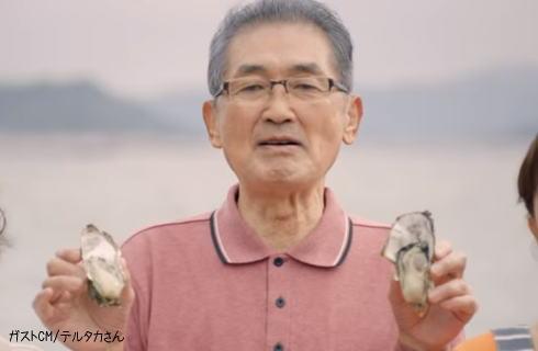 ガスト・バーミヤン等 すかいらーくで広島牡蠣フェア、CMロケ地も広島