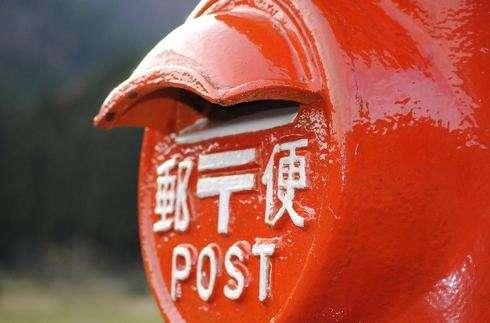 郵便局の荷物を、ファミリーマートがコンビニ受取サービスを開始