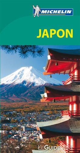 宮島の弥山など、ミシュラン・グリーンガイドで星を獲得した広島スポット