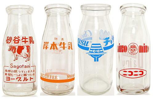 懐かしき瓶牛乳!広島県の愛すべきローカル牛乳ブランドたち