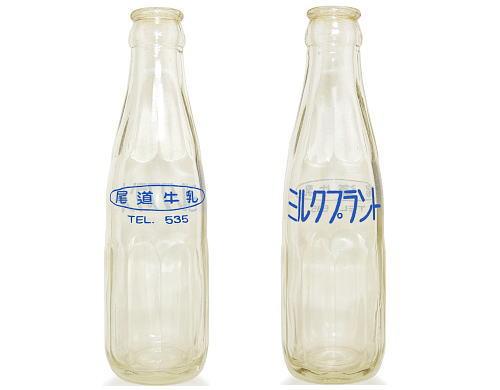 尾道牛乳の瓶