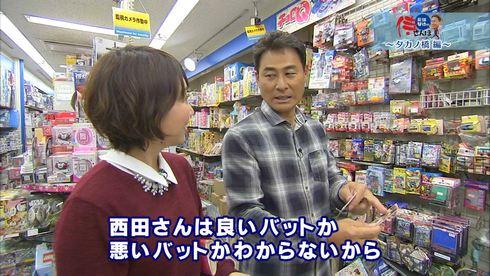 前田智徳の侍さんぽ お買い物も