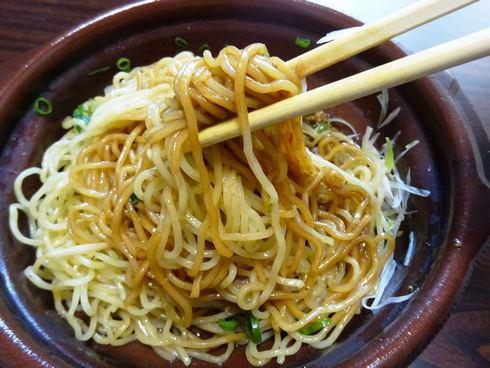 セブンイレブン 汁なし坦々麺 写真2