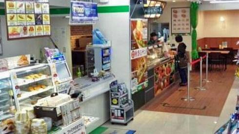 ファミマ×サブウェイのコラボ、広島中央通り店