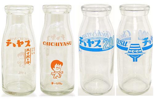 チチヤス牛乳 牛乳瓶