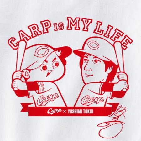 チュート徳井×カープ坊やコラボTが発売、「CARP is MY LIFE」