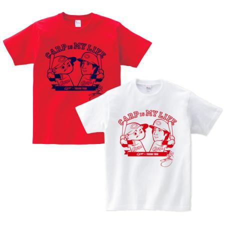 チュート徳井×カープ坊や Tシャツ