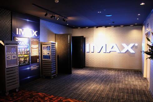 IMAX 福山エーガル8の入口