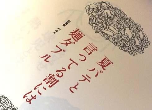 オタフク 2016 お好み焼川柳カレンダー