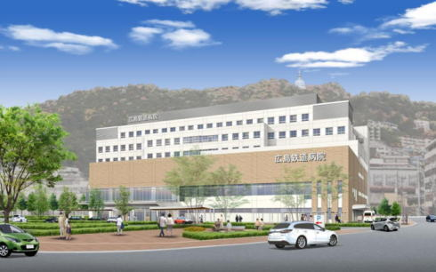 広島鉄道病院の新病院全景